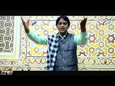 सुपरहिट डीजे सांग- जागो जागो राजस्थानी  भाइयों    Shree Ram Latiyal    New Dj Song