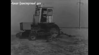 Косилка  СКП - 10  1984