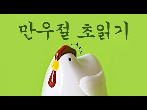 [네이버 웹툰 만우절] 뭘 또 티저까지.. (0)