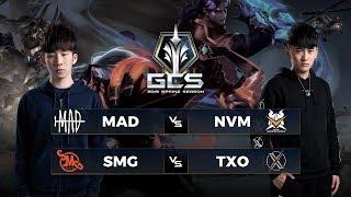 SMG vs TXO - Tuần 1 Ngày 2 - GCS Mùa Xuân 2019 - Garena Liên Quân Mobile