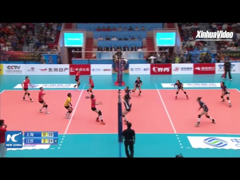 LIVE: Women's Volleyball Final of China's National Games