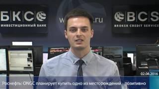 Мы сохраняем позитивный взгляд на бумаги МТС(Торги на российском рынке проходят в красной зоне. К 13:55 мск индекс ММВБ теряет 1,3%, индекс РТС в минусе на..., 2016-08-02T10:46:17.000Z)
