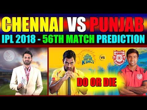Chennai Super Kings vs Kings XI Punjab, 56th Match Prediction | Sports Updates | Eagle Media Works