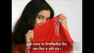 Bhupen Hazarika SUSUK SAMAK KOI Jayanta Hazarika চুচুক চামাক কৈ