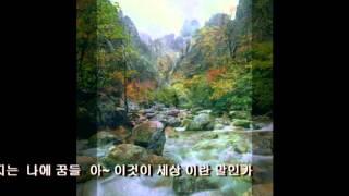 Download lagu 구름 같은 내 인생 - 신 웅