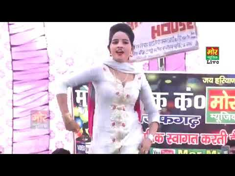 New Haryana Song 2017 Ka Dhamakedar