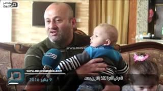 بالفيديو| أمراض نادرة تفتك بأهالي غزة