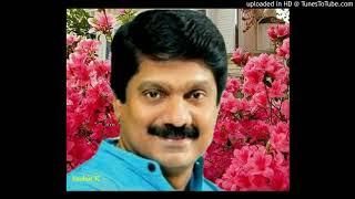 മനസ്സേ ശാന്തമാകൂ.....Manasse Santhamakoo.....(Sachin)
