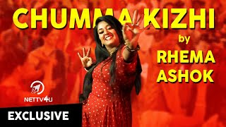 Rhema Ashok Dance Video! | Exclusive Interview | Promo | Nettv4u