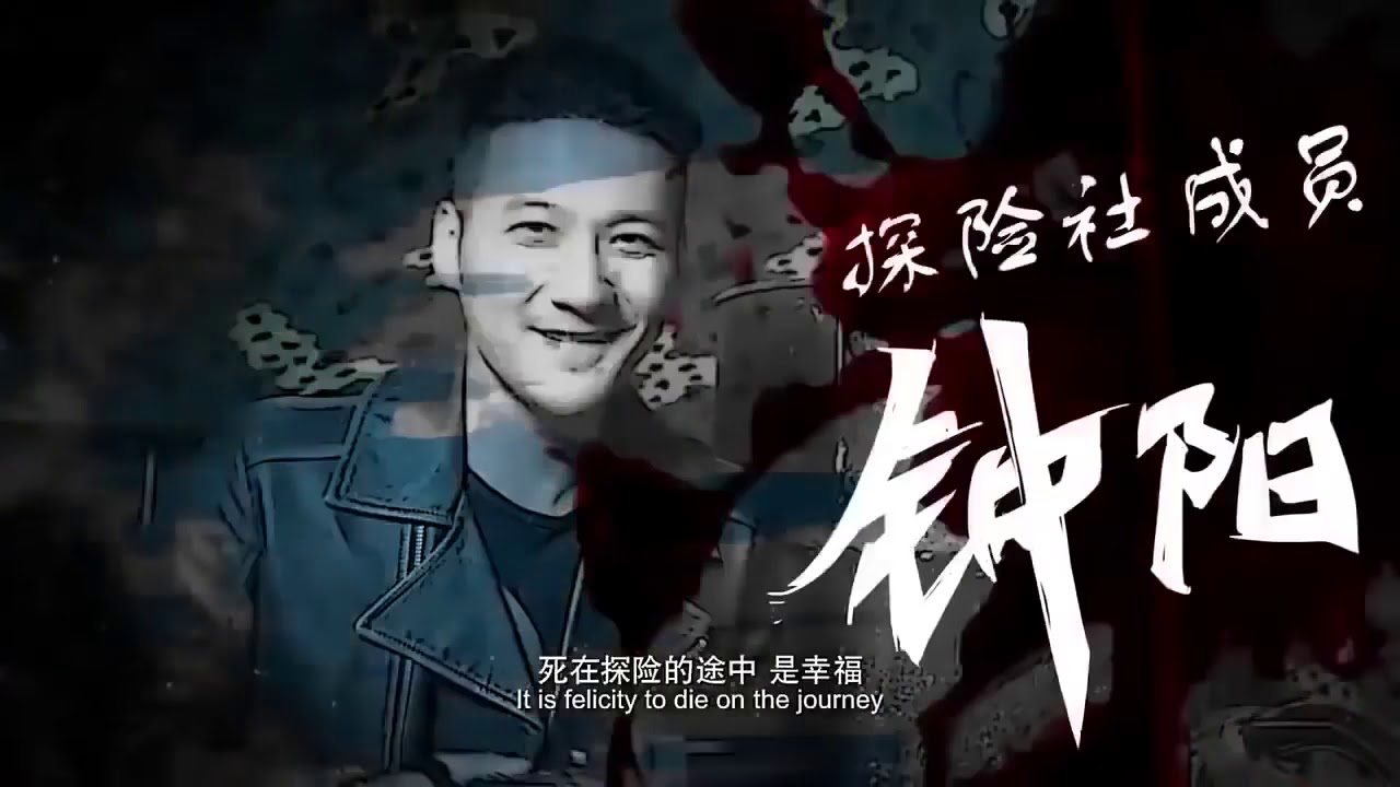 Download Best Kung Fu Action Movies 2017 China Martial Arts Chinese Movies English Subtit HD mp4