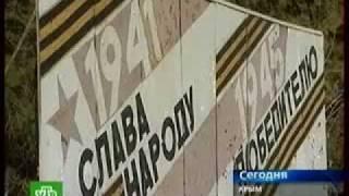 В Крыму разрушаются памятники ВОВ