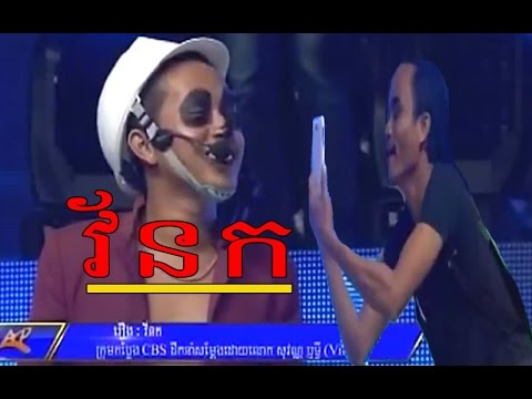 Peakmi - Khmer Comedy - CBS Comedy - KAP Concert this week - 30-October-2016