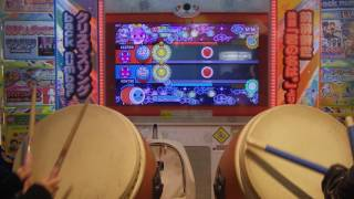 太鼓の達人 イエローver. ≠MM セッション【かぷやん】 みくぴ 検索動画 30