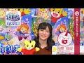 NGT48 村雲颯香 アニメ声優デビュー!映画しまじろう『まほうのしまの だいぼうけん』