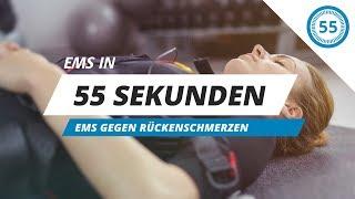 EMS gegen Rückenschmerzen // EMS in 55 Sekunden
