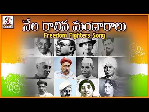 Ambedkar Special Telugu Audio Songs | Nela Ralina Mandaralu Audio Song | Lalitha Audios And Videos