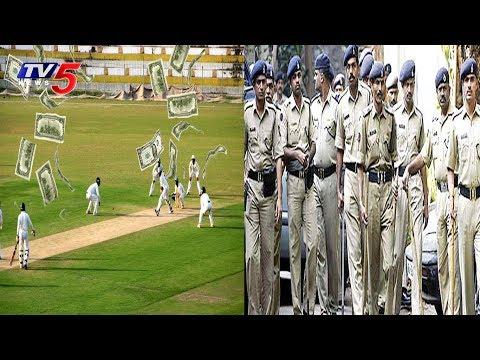 International Cricket Betting Mafia Links With MLA's & Police Department ? | Nellore | TV5 News