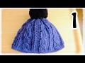 縄編み(かぎ針)帽子の編み方(1)crochet cable beanie hat tutorial