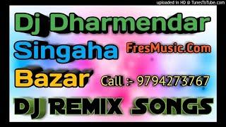 Dj Remix || Tohar Mathe Ke Bindiya Hamar Nindiya Uda Ke Le Gail || Dj Song