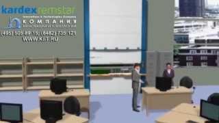 Как работает карусельный стеллаж |www.kiit.ru| пример работы автоматического карусельного стеллажа(Как работает карусельный стеллаж http://www.kiit.ru пример работы автоматического карусельного стеллажа., 2013-11-08T09:02:52.000Z)