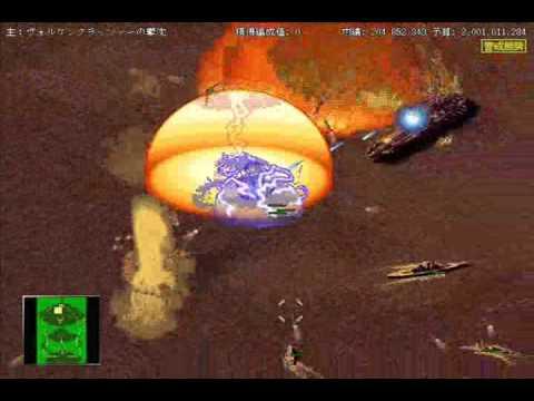 鋼鉄の咆哮2エクストラキット F-11「光の咆哮」vsグロースシュタット