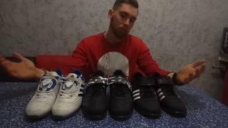 Сравнительный обзор штангеток Adidass PowerLift 2, PowerLift 3, Leistung 16 II