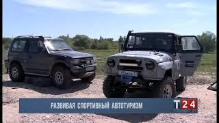 Джип-тріал на кубок Хокіма. р. Ташкента