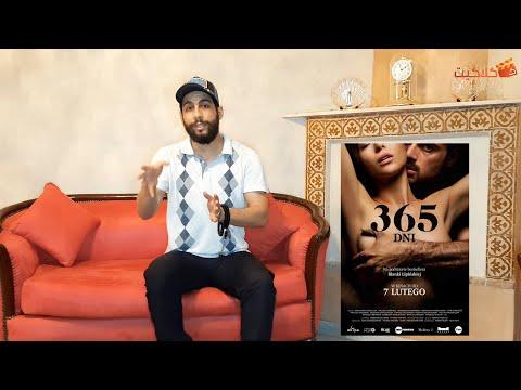 كلاكيت2020 الحلقة 44  فيلم  365 الاباحي ترند فنيتفليكس المغرب
