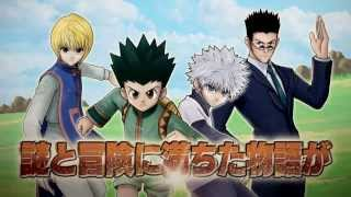 [NarutoPlanet.ru] Hunter x Hunter Wonder Adventure PC