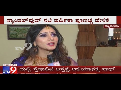 Harshika Pooncha Joined Hands to Campaign for Well-Equipped Hospital in Kodagu