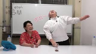 俵孝太郎です。木村太郎です。ダブル男ニュースということで」と始まっ...
