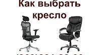 Детские компьютерные кресла купить ➠ в интернет магазине 《mebel boom》 ✅ низкие цены ✅ большой ассортимент детских компьютерных кресел.