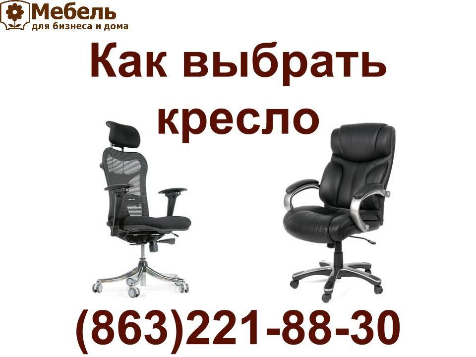 Офисное кресло Директ ЛБ-Купить в Москве кресло Direct LB. - YouTube