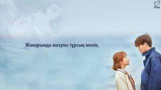 VROMANCE feat. Obroject - Fall In Love [kaz_sub]  Силачка До Бон Сун OST