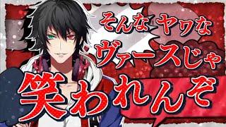 Ichiro Yamada [BB All story rap verses] Hypnosis Mic ARB