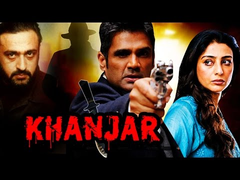 Khanjar (2003) Full Hindi Movie | Sunil...
