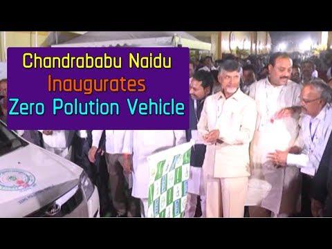 AP CM Chandrababu Naidu Inaugurates Zero Polution Vehicle | Visakhapatnam | Amaravathi|Mana Aksharam