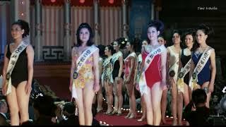 [추억의영상] 1969년 미스코리아 선발 대회