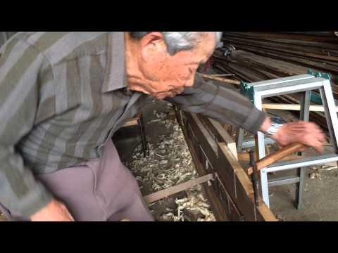 Japanese Boat Builder Seiichi Nasu 1