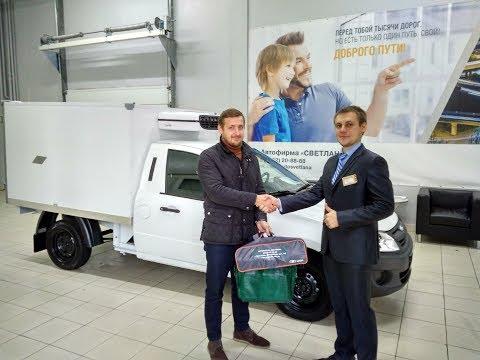 Отзыв об автомобиле LADA Granta ВИС 2349 - изотермический фургон в Автофирма Светлана