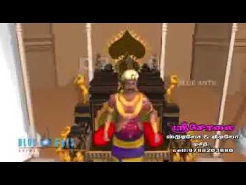 Thirumalai Nayakar History Part-4