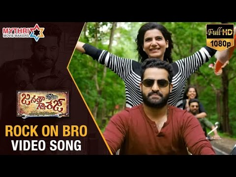 Janatha Garage Telugu Movie Video Songs | ROCK ON BRO Full Video Song | Jr NTR | Samantha | Nithya