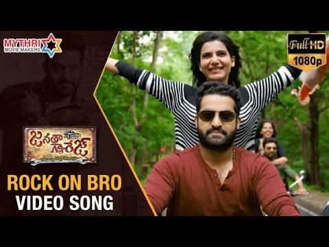 Janatha Garage Telugu Movie  Songs | Rock On Bro Full  Song | Jr Ntr | Samantha | Nithya