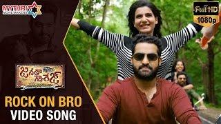 Janatha Garage Telugu Movie Video Songs | ROCK ON BRO Full Video Song | Jr NTR | Samantha | Nithya