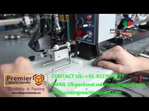 date coding machine, batch printing machine, automatic printing machine, inkjet printer stacker,