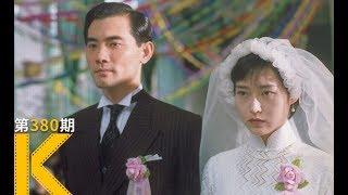 【看电影了没】在中国男人心目中,情人和妻子的区别,张爱玲小说改编《红玫瑰白玫瑰》