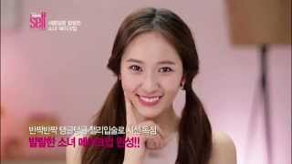 Get it beauty self F(x) Crystal Sweet Makeup Using Etude House Thumbnail