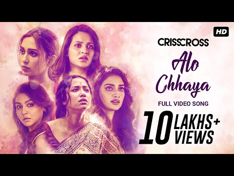 Alo Chhaya song of Crisscross Movie