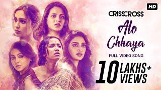 Alo Chhaya | Crisscross | Nusrat | Mimi | Jaya |Sohini | Priyanka|Birsa | Armaan | Shubham JAM8|SVF