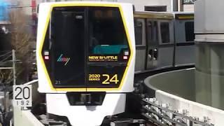 [新型車両]ニューシャトル2020系第4編成 大宮駅発車[警笛あり]